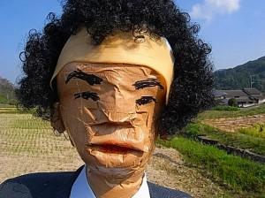 島田しんすけ